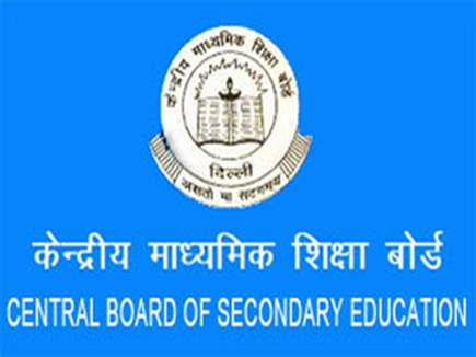 The CBSE revised syllabus for the 10th 12th Board Exams now released on the official website of cbseacademic.nic.in