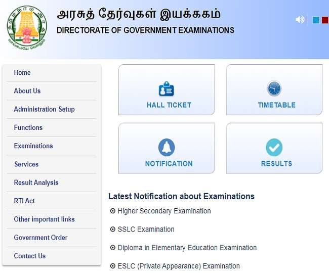 TN 10th Result 2021 to be out today at 11 AM, know how to check Tamil Nadu SSLC Result 2021