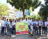 पहले दिन 200 लोगों ने रेंट पर चलाई साइकिल, हरियाली और पर्यावरण बचाने का लिया संकल्प Chandiagarh News