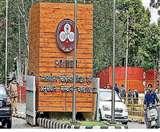 सारंगपुर जमीन के लिए PGI ने एस्टेट ऑफिस में जमा कराए 180 करोड़, जानिए क्या है प्लानिंग Chandigarh News