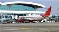 यात्री सुविधाओं से लैस होगा बिरसा मुंडा एयरपोर्ट