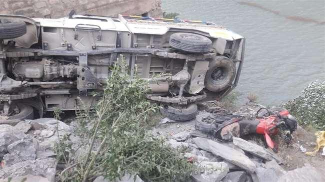 चंबा: रावी में गिरी पिकअप, दो को आईं चोटें