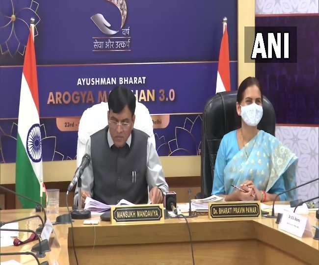 केंद्रीय स्वास्थ्य मंत्री मनसुख मंडाविया और स्वास्थ्य राज्य मंत्री डॉ भारती प्रवीण पवार