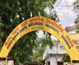 BBMKU: कुलपति ने बीएड फीस 1.30 लाख करने का दिया प्रस्ताव, छात्र 90 हजार पर अडिग