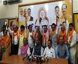 5 Jharkhand MLA Join BJP: चुनाव से पहले बीजेपी का बड़ा धमाका, ये नेता-अफसर अब भाजपा के