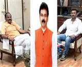 Jharkhand Elections 2019: सुखदेव भगत के BJP में आने से फंसा पेच, AJSU को छोड़नी होगी लोहरदगा सीट
