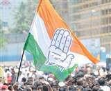 कांग्रेस अर्थव्यवस्था की स्थिति पर मोदी सरकार घेरेगी, 5 नवंबर से देशभर में प्रदर्शन