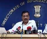 unauthorised colonies in Delhi: मोदी सरकार के फैसले पर CM केजरीवाल ने जताई खुशी, कहा थैंक्स