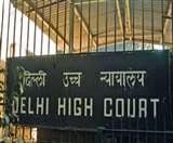 सोशल मीडिया अकाउंट को आधार से जोड़ने के लिए दिल्ली हाई कोर्ट में PIL दाखिल