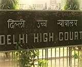 ऑड-इवेन के खिलाफ दायर जनहित याचिका दिल्ली हाई कोर्ट ने की खारिज