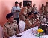 डीजी सीबीसीआईडी की जन चौपाल में फूटा लोगों का गुस्सा, बयां किया दर्द Kanpur News