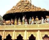 गोवर्धन पर एनजीटी सख्त, पूछा क्या मानसी गंगा का पानी पीने योग्य है Agra News