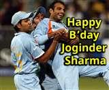जोगिंदर शर्मा ने भारत को झूमने पर किया था मजबूर, और फिर कभी नहीं मिली टीम में जगह