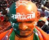 Jharkhand Elections 2019: अब तक विपक्ष के 12 विकेट गिरा चुकी है भाजपा, विरोधियों के खेमे में सन्नाटा