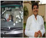 Neeraj singh murder case: पुलिस ने अदालत को साैंपा पिंटू का कॉल डिटेल, बचाव पक्ष ने उठाए सवाल
