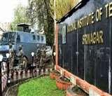 Kashmir: श्रीनगर एनआइटी में बढ़ने लगी छात्रों की संख्या, 60 प्रतिशत से अधिक पहुंची हाजरी