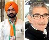 Haryana Assembly Elections 2019 Result: Pehowa Assembly में कड़ा मुकाबला, राजनीति की पहली पारी में संदीप सिंह कर सकते हैं गोल