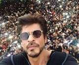 Shahrukh Khan Birthday: इस बार पार्टी नहीं करेंगे किंग खान, ऐसे सेलिब्रेट करेंगे अपना जन्मदिन