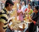 धनतेरस : इस शुभ मुहूर्त में करें खरीदारी, ऋण मोचन योग दिलाएगा कर्ज से मुक्ति Lucknow News