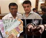 Top Dehradun News of the day, 23rd October 2019: उत्तराखंड क्रिकेट को बीसीसीआइ से कई उम्मीदें, अराजपत्रित कर्मियों को पूर्व की भांति मिले दिवाली बोनस, बैंक एटीएम को तोड़कर नगदी चुराने वाले उप्र का बदमाश गिरफ्तार