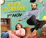 Ujda Chaman Release Date: बदली उजड़ा चमन की रिलीज़ डेट, अब बाला से पहले पर्दे पर आएगी फ़िल्म