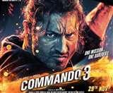 Commando 3 Teaser Out : देश के लिए लड़ेंगे विद्युत जामवाल,टीज़र में दिखा धमाकेदार एक्शन