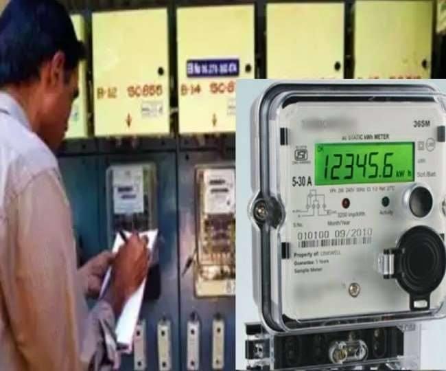 पानीपत में नई कंपनी को मिली बिजली बिल बांटने की जिम्मेदारी