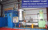 पूर्वतट रेलवे के कचरा से ऊर्जा बनाने प्लांट का उद्घाटन