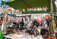 गणतंत्र दिवस को पुलिस कर्मियों ने किया रिहर्सल