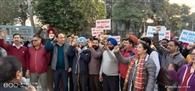 बैंक अधिकारियों व कर्मियों ने किया रोष प्रदर्शन