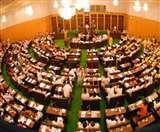 AP Legislative Assembly: राज्यों में कितनी जरूरी द्विसदनीय व्यवस्था, जानें पक्ष-विपक्ष के तर्क