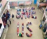 National Girl Child Day 2020: उत्तर बिहार के जिलों में दैनिक जागरण के 'लक्ष्य' अभियान के तहत बनाई गई श्रृंखला