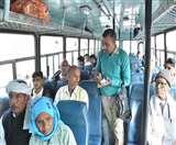 चंडीगढ़ से रोडवेज की बसों में सफर हुआ महंगा, किराये मेंं पांच रुपये लगेंगे ज्यादा