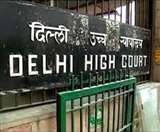 JNU छात्रों को राहत, दिल्ली हाईकोर्ट ने कहा- बिना लेट फीस दिए एक हफ्ते में कराएं रजिस्ट्रेशन