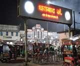 Weekly News Roundup Dhanbad: छुकछुक... बाअदब, बामुलाहिजा, होशियार ! ECR GM तशरीफ ला रहे हैं