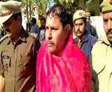 पुलिस व्यवस्था से खफा युवक ने बुलंदशहर में डीएम ऑफिस में किया आत्मदाह का प्रयास Bulandshahr News