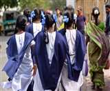 National Girl Child Day 2020: 257 साल लगेंगे बेटियों हर मोर्च पर बराबर लाने में, पढ़ें- विशेष रिपोर्ट