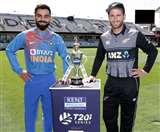 आज भारतीय टीमें न्यूजीलैंड के खिलाफ खेलेंगी 3 क्रिकेट मैच, जानिए क्यों हो रहा है ऐसा