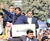 Delhi Assembly Election 2020: जाति-धर्म नहीं, जनता काम पर देगी वोट : सीएम केजरीवाल