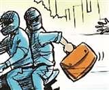 मुजफ्फरपुर में बेखौफ अपराधियों ने दिनदहाड़े व्यवसायी से छीने एक लाख रुपये, छानबीन में जुटी पुलिस Muzaffarpur News
