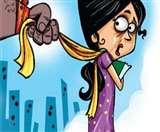 रुक नहीं रहे आधी आबादी संग अपराध, शहर में सरेराह हो गईंं ये वारदात Agra News