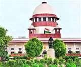सीएए के खिलाफ प्रदर्शन के कारण बंद शाहीन बाग-कालिंदी कुंज रोड खुलवाने का मामला पहुंचा सुप्रीम कोर्ट