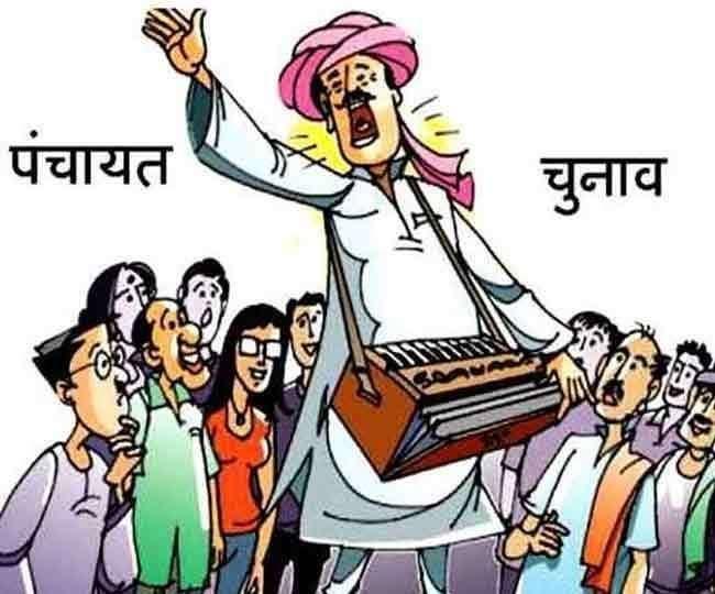 Firozabad Zila Panchayat Adhyaksh Chunav Result 2021: बीजेपी की हर्षिता सिंह बनीं जिला पंचायत अध्यक्ष