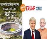 अमेरिका में Howdy Modi और भारत में Namaste Trump में क्या समानताएं, क्या अंतर?