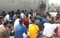 बैठक में उठा ग्राम चंदायन भूमि विवाद का मामला