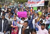 नौकरियों व पदोन्नति में आरक्षण को लेकर सड़कों पर उतरे सामाजिक संगठन