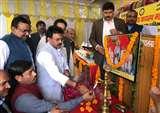 पूर्व केंद्रीय मंत्री बोले, राजनीति में मजबूत कदम रखे कायस्थ बिरादरी Prayagraj News