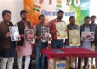 युवा कांग्रेस ने जारी किया बेरोजगारी पोस्टर