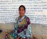 Jamtara: शराब के लिए आंगनबाड़ी केंद्र में बही खून की धारा, पति की लाश देख बिलख पड़ी सेविका