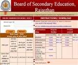 BSER Admit Card 2020: 12वीं परीक्षाओं के लिए एडमिट कार्ड राजस्थान बोर्ड ने किया जारी, इस लिंक से करें डाउनलोड